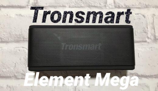 【Tron-smart Element Megaレビュー】タッチセンサ搭載の40W高出力Bluetoothスピーカー【コスパ最強!?】