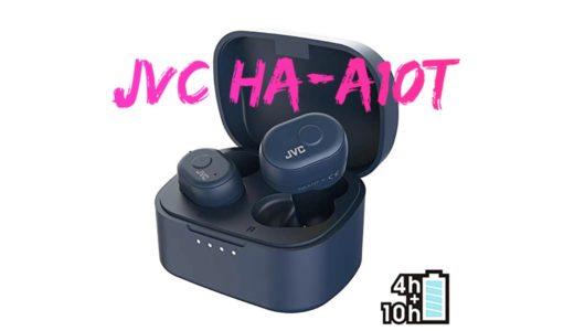 【VGPコスパ大賞受賞】JVC HA-A10Tレビュー【防水&軽量ボディ】