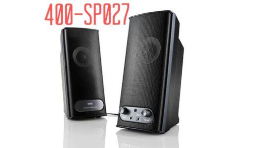 【サンワダイレクト 400-SP027レビュー】人の声が聞き取りやすいPCスピーカー